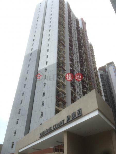 Kai Long Court Block A (Kai Long Court Block A) Kowloon City|搵地(OneDay)(4)