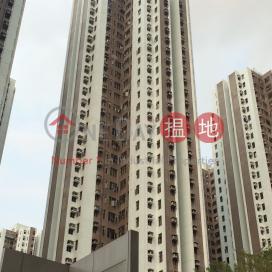 Block F Luk Yeung Sun Chuen|綠楊新邨 F座