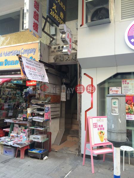 幸福大廈 (Selective Building) 九龍城 搵地(OneDay)(2)