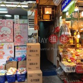 1050-1052 Canton Road,Mong Kok, Kowloon