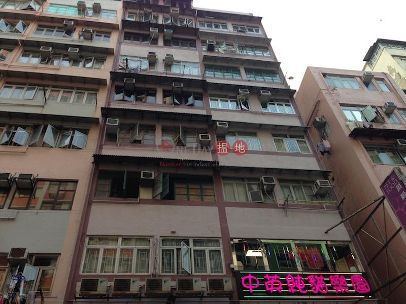 通菜街165-167號 (165-167 Tung Choi Street) 太子 搵地(OneDay)(2)