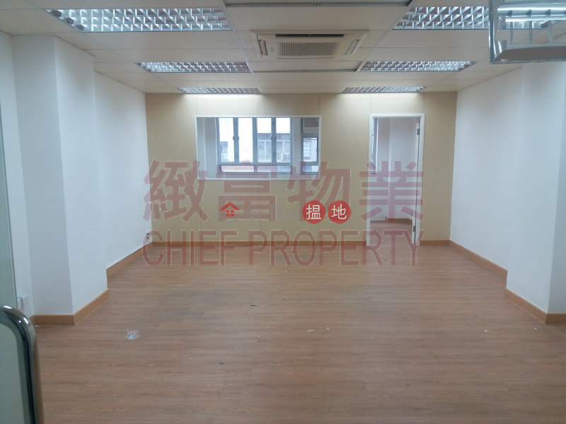 Property Search Hong Kong | OneDay | Industrial | Rental Listings | Po Shing Industrial Building