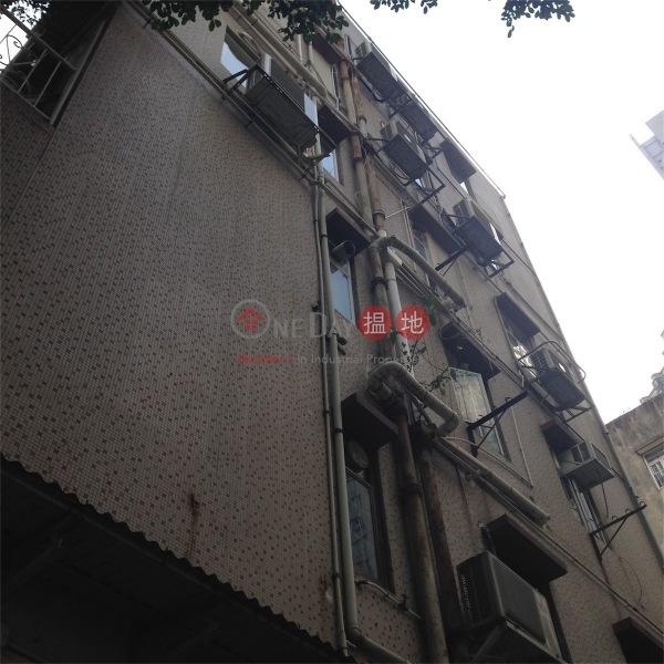順好樓 (Shun Ho Building) 灣仔|搵地(OneDay)(5)