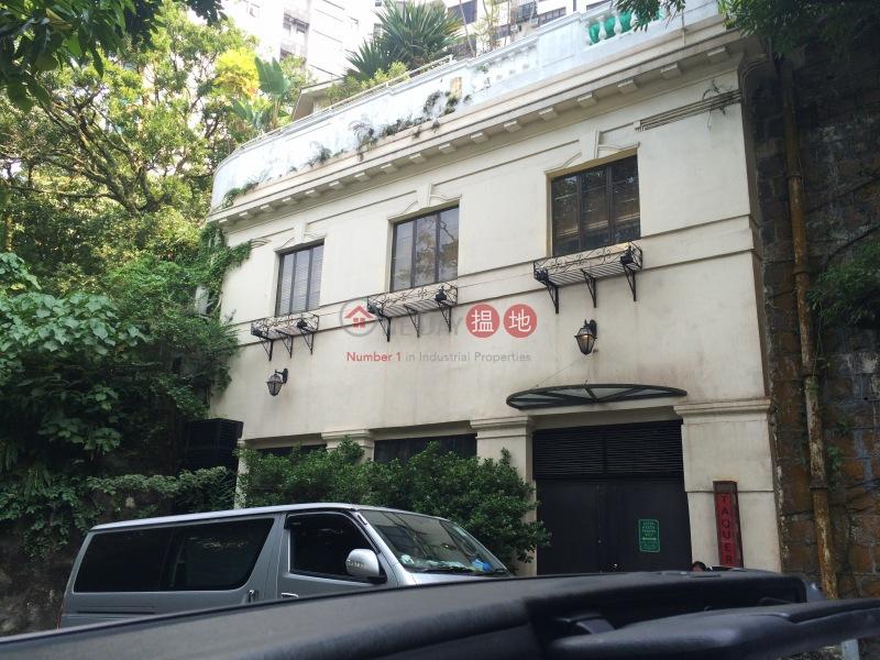 石寓 (Stone House) 西半山|搵地(OneDay)(2)