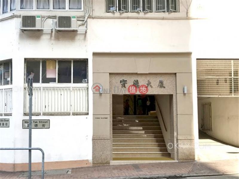 HK$ 28,000/ 月|寶德大廈-灣仔區|2房1廁,極高層,露台《寶德大廈出租單位》