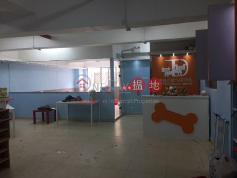 Vigor Industrial Building|Kwai Tsing DistrictVigor Industrial Building(Vigor Industrial Building)Sales Listings (poonc-05125)_0