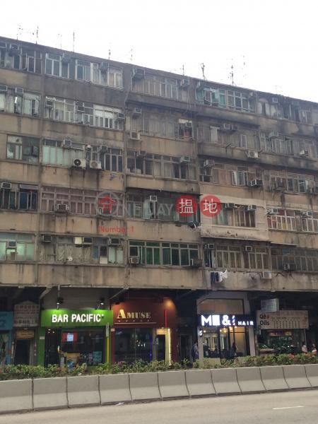 青山公路荃灣段417號 (417 Castle Peak Road Tsuen Wan) 荃灣西|搵地(OneDay)(1)