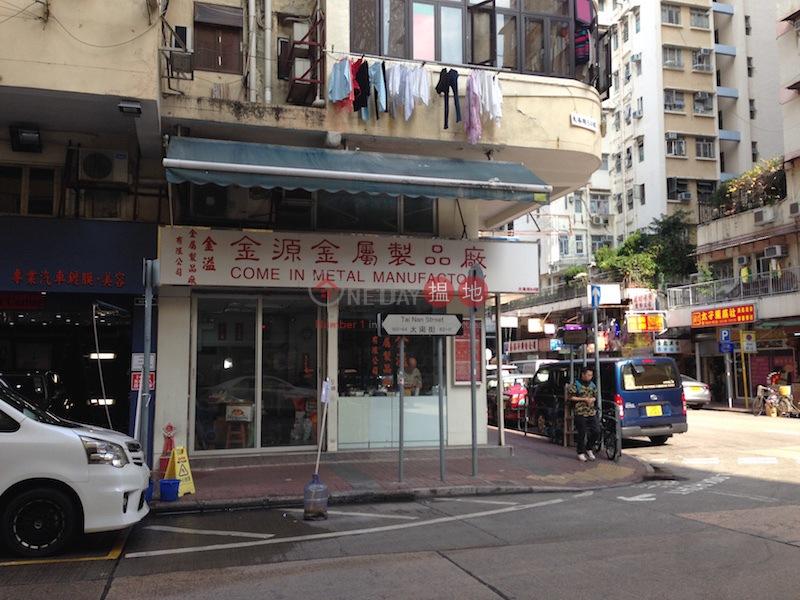 64 Tai Nan Street (64 Tai Nan Street) Prince Edward|搵地(OneDay)(1)