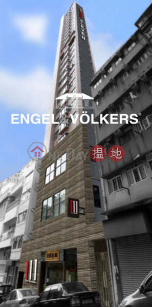 Expat Family Flat for Sale in Sai Ying Pun | Ovolo Serviced Apartment Ovolo高街111號 Sales Listings