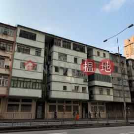 69 Ma Tau Chung Road,To Kwa Wan, Kowloon