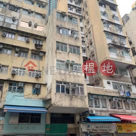 134 Tam Kung Road,To Kwa Wan, Kowloon