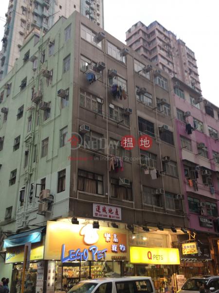 庚發樓 (Kan Fat Building) 荃灣西|搵地(OneDay)(1)