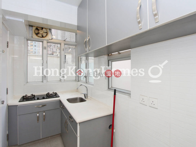 Property Search Hong Kong | OneDay | Residential Rental Listings | 3 Bedroom Family Unit for Rent at Mint Garden