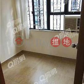 Kam Wong House | 2 bedroom High Floor Flat for Rent