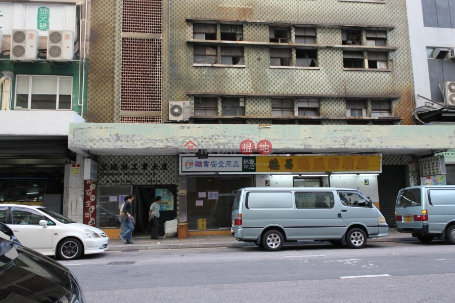 Knapwood Industrial Building (Knapwood Industrial Building) Kwun Tong|搵地(OneDay)(3)