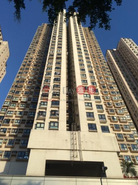 Nan Hai Mansion (Nan Hai Mansion) Kennedy Town|搵地(OneDay)(1)