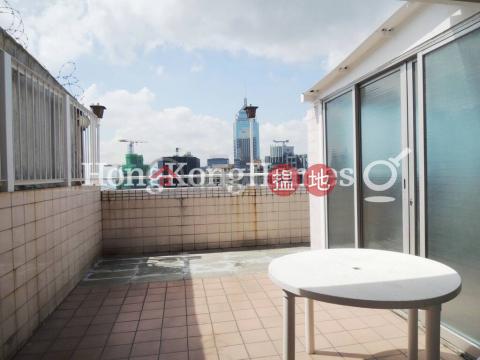 慧景臺 B座三房兩廳單位出售|東區慧景臺 B座(Block B Grandview Tower)出售樓盤 (Proway-LID44382S)_0