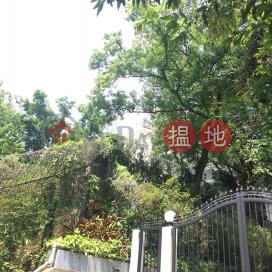 嘉道理道29號,旺角, 九龍