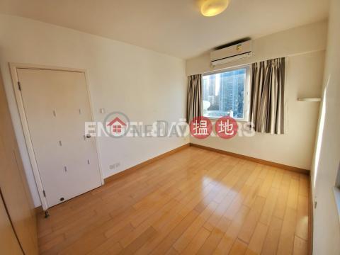 西半山兩房一廳筍盤出售|住宅單位|堅威大廈(Caineway Mansion)出售樓盤 (EVHK97630)_0