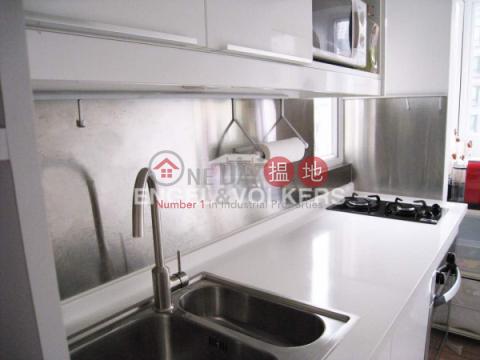 2 Bedroom Flat for Sale in Central Mid Levels|Woodland Court(Woodland Court)Sales Listings (EVHK41568)_0