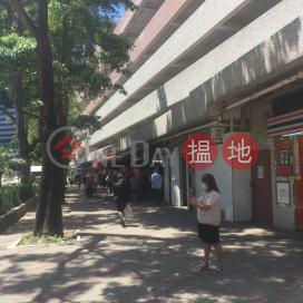富欣花園 1座,小西灣, 香港島