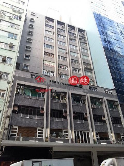 發利工業大廈|觀塘區發利工業大廈(Fat Lee Industrial Building)出售樓盤 (teren-05183)_0