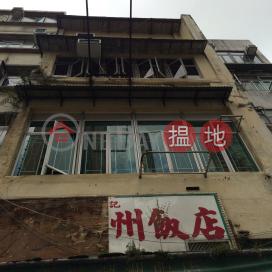28 NGA TSIN LONG ROAD,Kowloon City, Kowloon