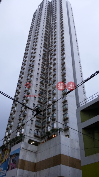 華信花園 (Wah Shun Gardens) 鰂魚涌|搵地(OneDay)(2)