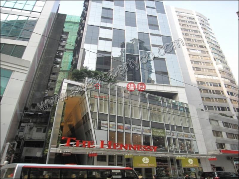 軒尼詩道256號-高層|寫字樓/工商樓盤-出租樓盤-HK$ 132,810/ 月