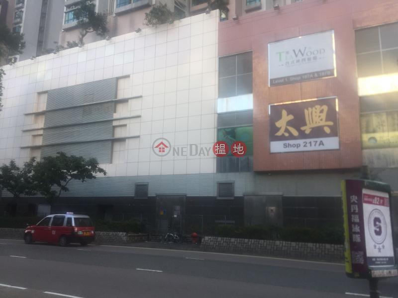 Block 5 East Point City (Block 5 East Point City) Hang Hau|搵地(OneDay)(2)
