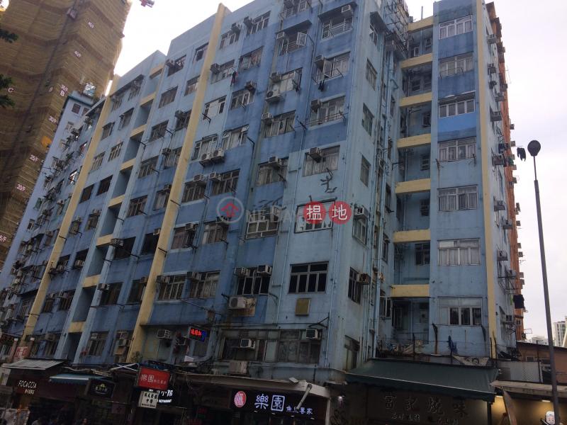 Kin Tak House (Kin Tak House) Cha Liu Au|搵地(OneDay)(2)