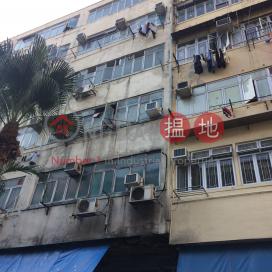 14-16 Yi Pei Square,Tsuen Wan East, New Territories