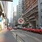 Cheung Kong Factory Building (Cheung Kong Factory Building) Cheung Sha WanCheung Yee Street6號|- 搵地(OneDay)(5)