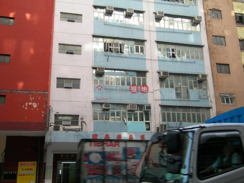 Koon Wah Mirrors Factory (5th) Industrial Building (Koon Wah Mirrors Factory (5th) Industrial Building) Kwun Tong|搵地(OneDay)(2)