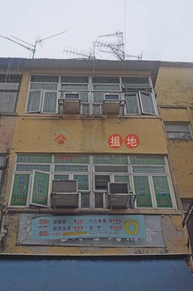 新康街6號 (San Hong Street 6) 上水|搵地(OneDay)(2)