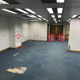 GOOD|Kwai Tsing DistrictMai Shun Industrial Building(Mai Shun Industrial Building)Rental Listings (LAMPA-7929589773)_0