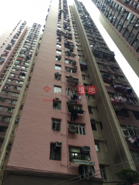Tsuen Wan Centre Block 9 (Nanking House) (Tsuen Wan Centre Block 9 (Nanking House)) Tsuen Wan West|搵地(OneDay)(1)