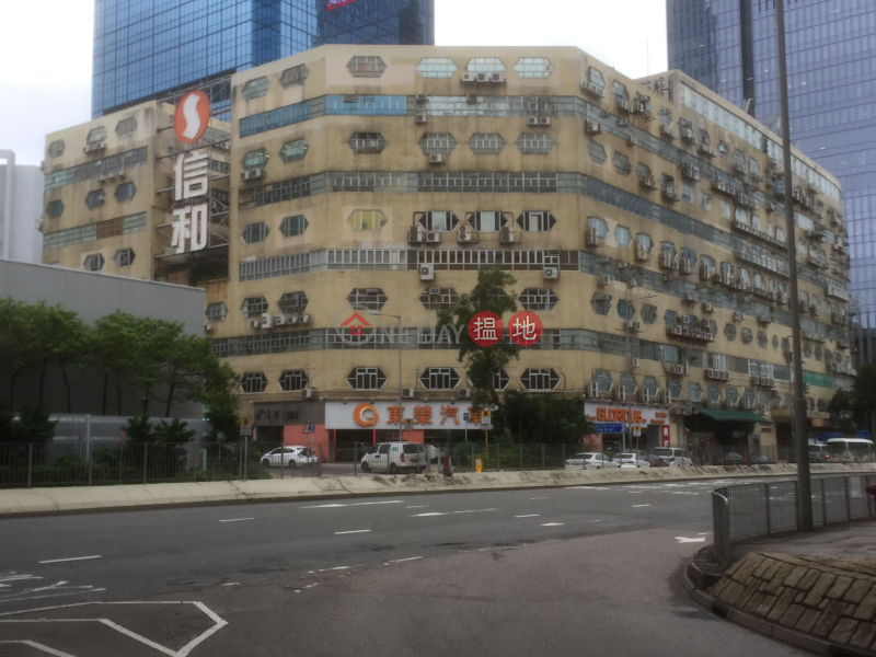 Sino Industrial Plaza (Sino Industrial Plaza) Kowloon Bay|搵地(OneDay)(1)