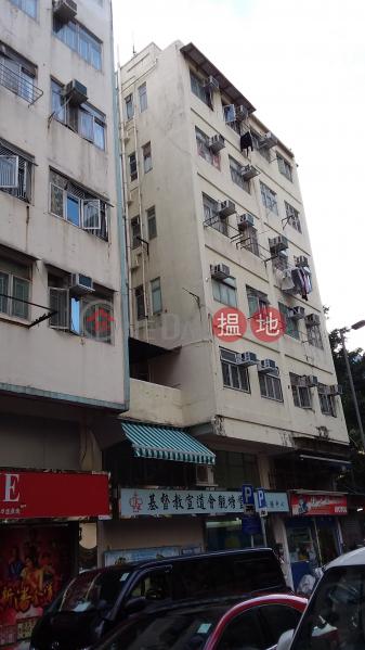 三喜大廈 (San Hei Building) 牛頭角|搵地(OneDay)(1)