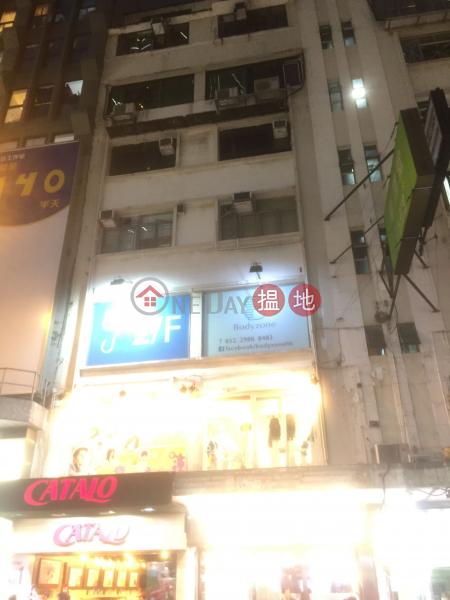 15 Cameron Road (15 Cameron Road) Tsim Sha Tsui|搵地(OneDay)(2)