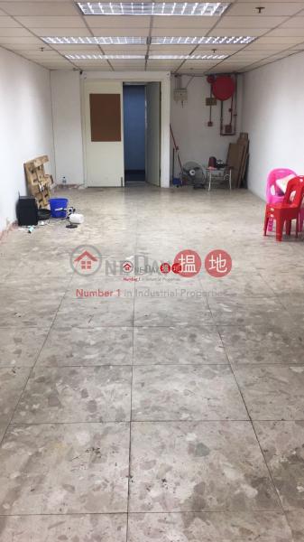 Sun hing in bldg, Sun Hing Industrial Building 新興工業大廈 Rental Listings | Tuen Mun (johnn-05863)