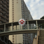 荔景邨日景樓 (Yat King House Lai King Estate) 葵青荔景山路號|- 搵地(OneDay)(1)