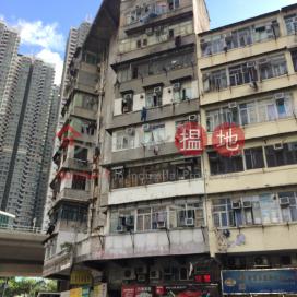 Tung Chau Mansion|通州大樓