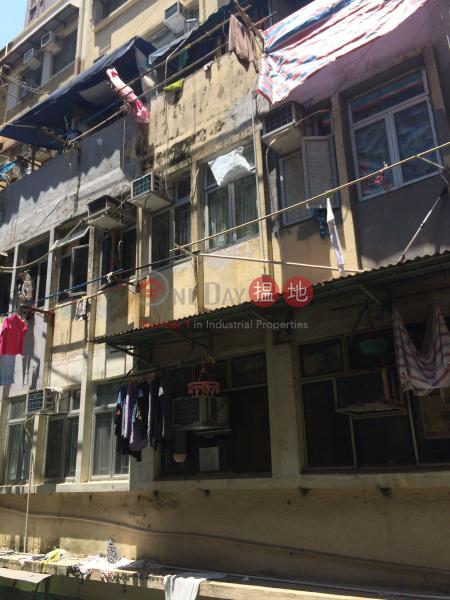 西源里20-22號 (20-22 Sai Yuen Lane) 西營盤|搵地(OneDay)(5)