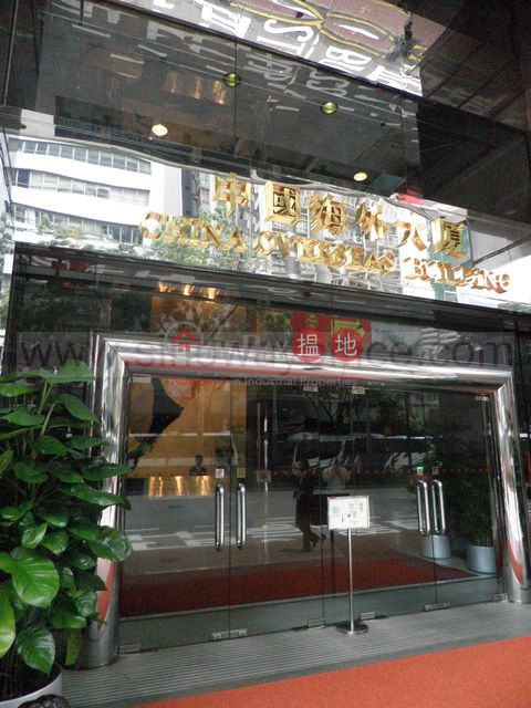 灣仔3954呎寫字樓出租|灣仔區中國海外大廈(China Overseas Building)出租樓盤 (H000345385)_0