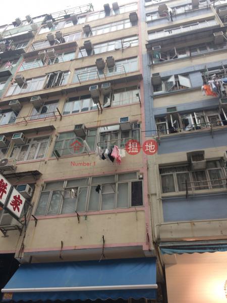 花園街135號 (135 Fa Yuen Street) 旺角|搵地(OneDay)(1)
