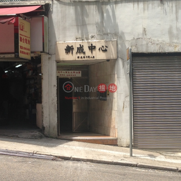 Block A Sun Sing Centre (Block A Sun Sing Centre) Sai Wan Ho|搵地(OneDay)(1)