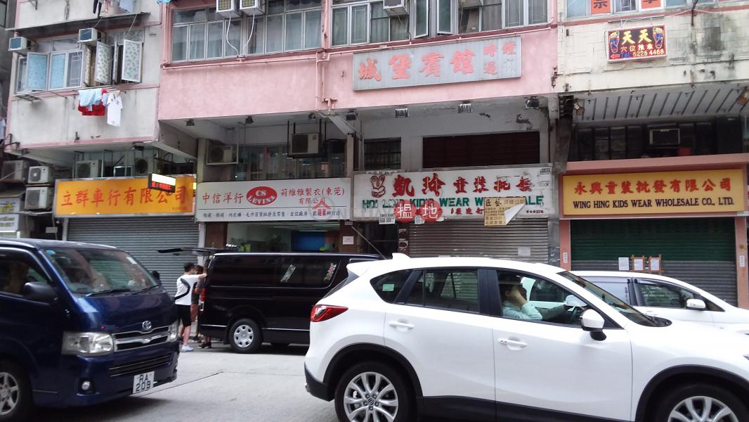 黃竹街27A號 (27A Wong Chuk Street) 深水埗|搵地(OneDay)(2)