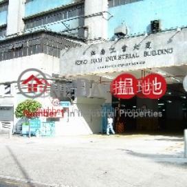 Kong Nam Industrial Building Block A|Tsuen WanKong Nam Industrial Building(Kong Nam Industrial Building)Rental Listings (jacka-04523)_0