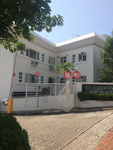 華翠海灣別墅 (Jade Beach Villa (House)) 舂坎角|搵地(OneDay)(3)
